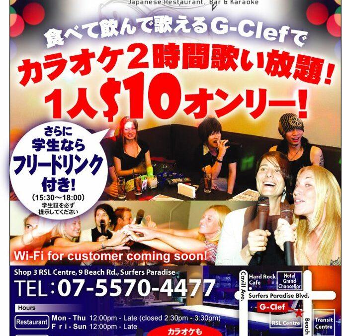 Sing Until You Drop at G-Clef Karaoke